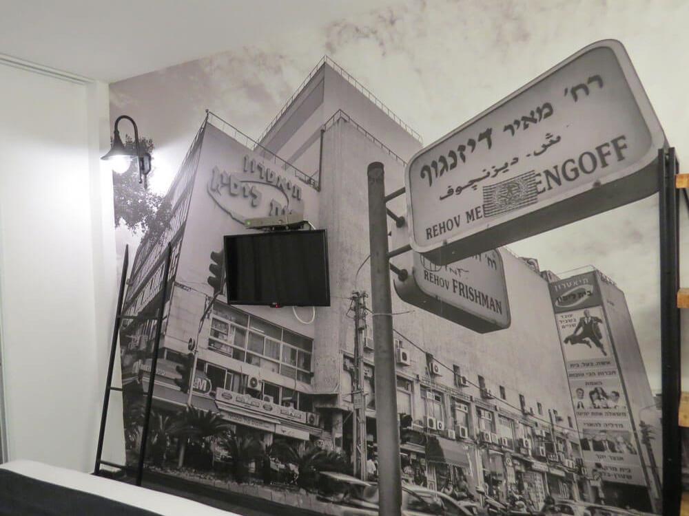 Urban Design - Dizengoff Avenue Boutique Hotel
