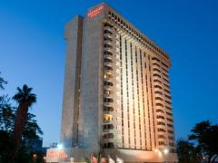 Leonardo Plaza Hotel